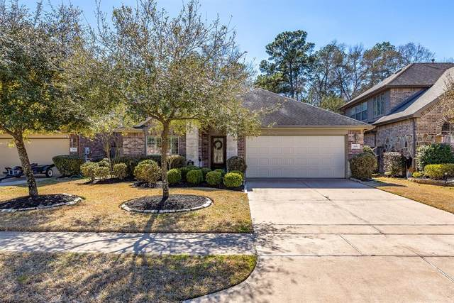 7018 Dewberry Shores Lane, Humble, TX 77396 (MLS #80255232) :: Green Residential