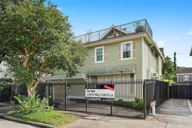 235 Westheimer Road, Houston, TX 77006 (MLS #8034002) :: The SOLD by George Team