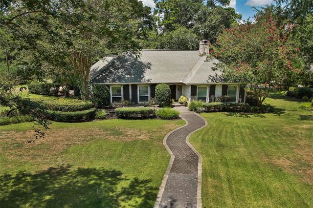 23310 Oak Hollow Lane, Tomball, TX 77377 (MLS #80388597) :: Texas Home Shop Realty