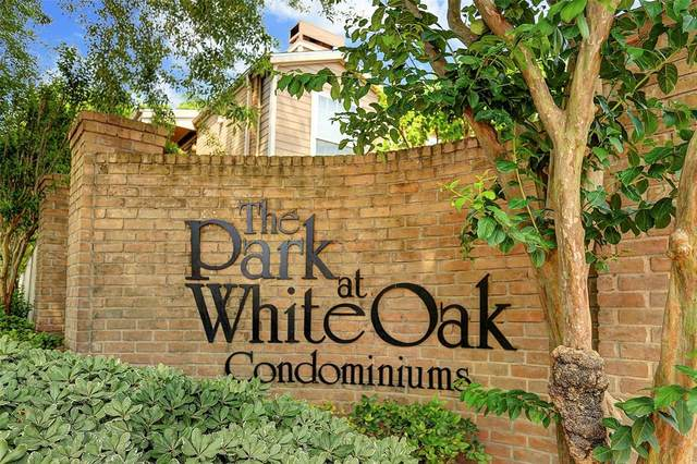 1860 White Oak Drive #233, Houston, TX 77009 (MLS #80447746) :: Ellison Real Estate Team