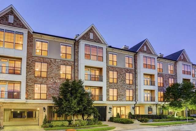2120 Kipling Street #202, Houston, TX 77098 (MLS #80463230) :: Keller Williams Realty