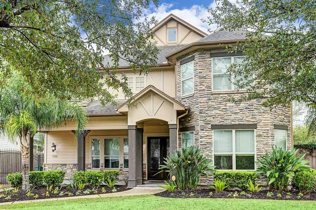 730 W 30th Street, Houston, TX 77018 (MLS #80561905) :: Michele Harmon Team
