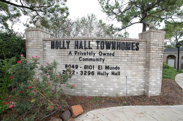 3024 Holly Hall St, Houston, TX 77054 (MLS #80686543) :: All Cities USA Realty