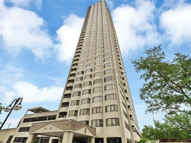 2001 Holcombe Boulevard #404, Houston, TX 77030 (MLS #80744328) :: Connect Realty