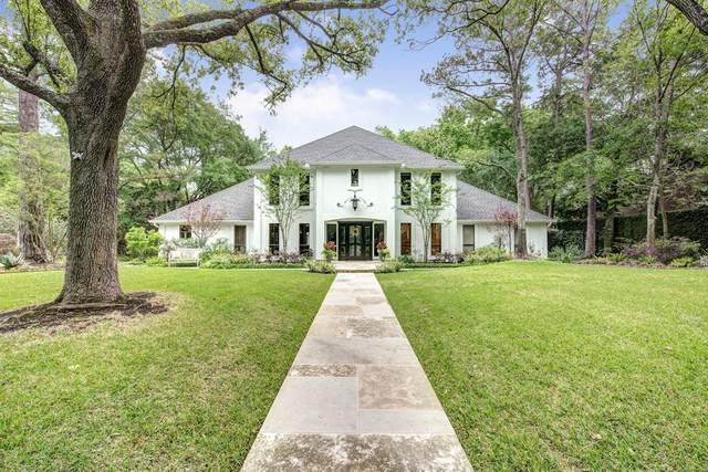 10 Windermere Lane, Piney Point Village, TX 77063 (MLS #80866506) :: The SOLD by George Team