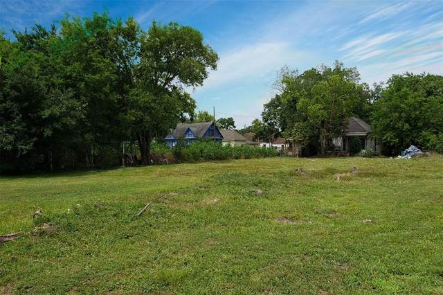 0 Lorraine, Houston, TX 77026 (MLS #80884893) :: Texas Home Shop Realty