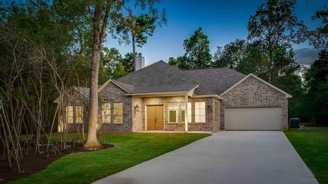 25110 Scarlett Manor Court, Tomball, TX 77375 (MLS #81054669) :: Green Residential