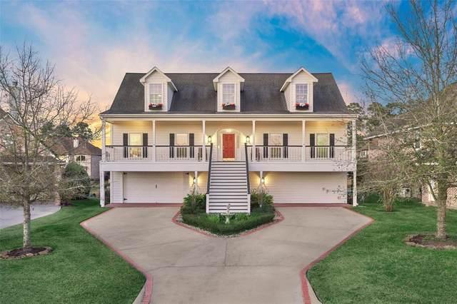 12308 Oak Bend Circle, Conroe, TX 77304 (MLS #81108545) :: Connect Realty