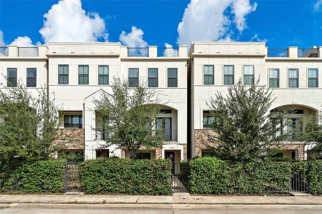 1216 W Dallas Street, Houston, TX 77019 (MLS #81202704) :: Michele Harmon Team