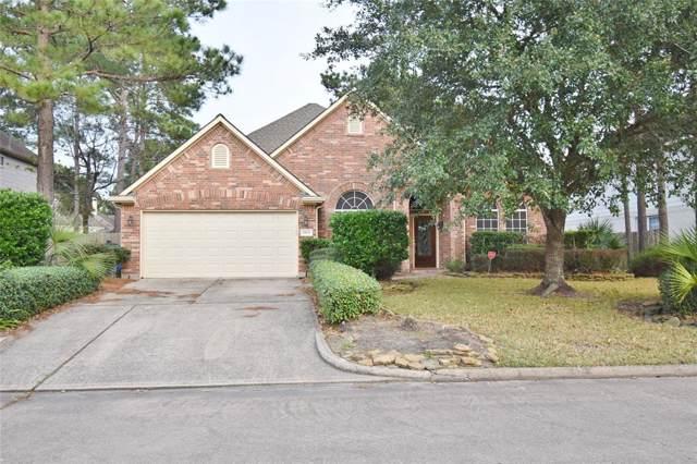 18626 Polo Meadow Drive, Humble, TX 77346 (MLS #8121808) :: Ellison Real Estate Team