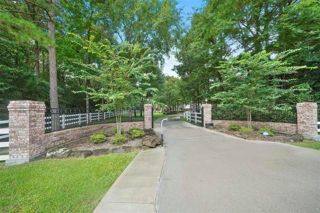 11121 Lake Forest Drive, Conroe, TX 77384 (MLS #81237092) :: Green Residential