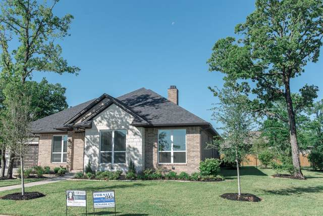 5200 Flint Hills Drive, College Station, TX 77845 (MLS #81495768) :: Texas Home Shop Realty