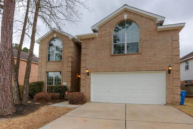 8514 Sports Haven Drive, Humble, TX 77346 (MLS #8166893) :: The Sansone Group