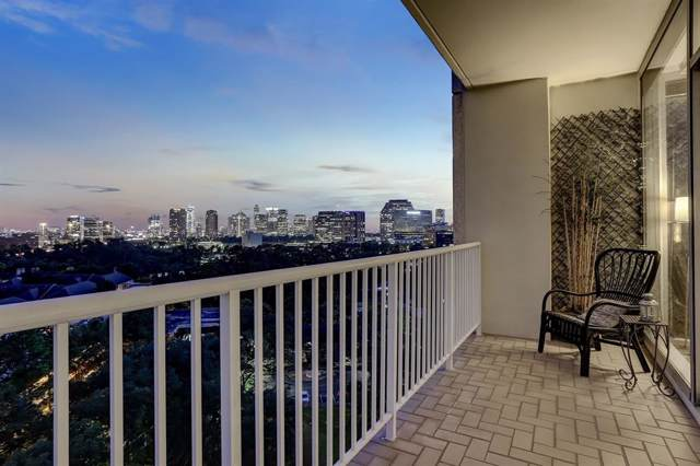 121 N Post Oak Lane #1206, Houston, TX 77024 (MLS #81806634) :: The Jill Smith Team