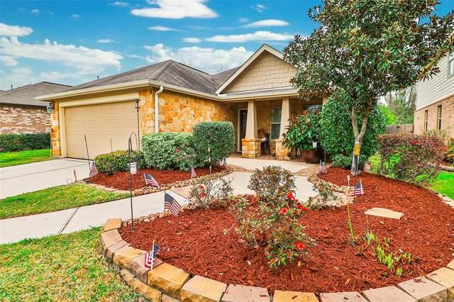 1522 Thornhollow Drive, Houston, TX 77014 (MLS #81897095) :: The Parodi Team at Realty Associates