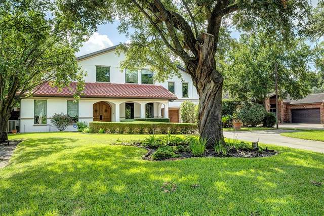 220 Mulberry Lane, Bellaire, TX 77401 (MLS #82184508) :: The Home Branch