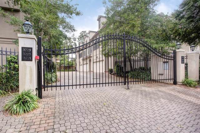3235 Maroneal Street, Houston, TX 77025 (MLS #8218553) :: The Jill Smith Team