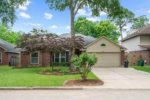 2023 Kelona Drive, Spring, TX 77386 (MLS #82232275) :: The SOLD by George Team