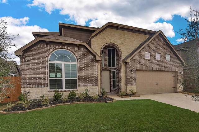 4602 Clara Rose Lane, Katy, TX 77449 (MLS #8240237) :: Texas Home Shop Realty