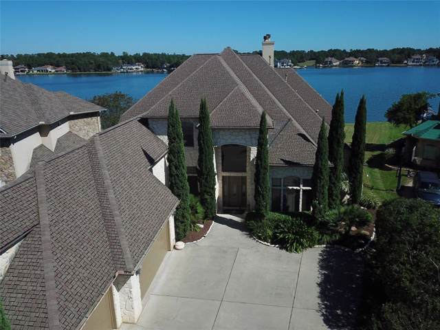 18703 W Cool Breeze Lane, Montgomery, TX 77356 (MLS #82474245) :: Phyllis Foster Real Estate