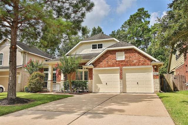 14015 Albany Springs Lane, Houston, TX 77044 (MLS #82690507) :: The SOLD by George Team