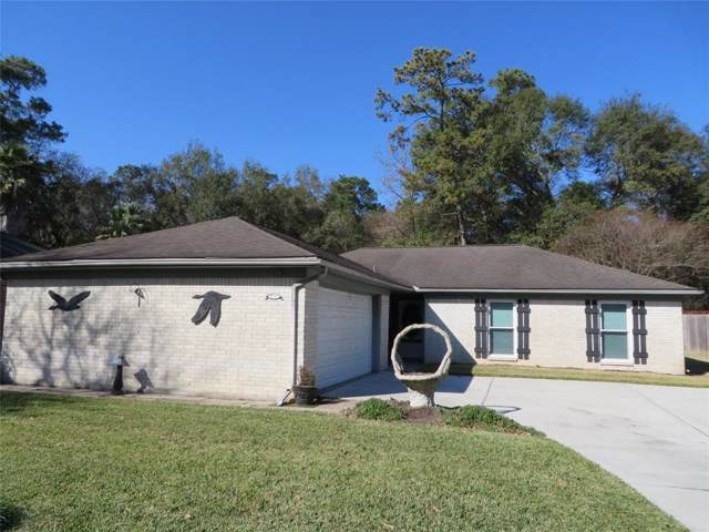 21211 Lazy Ravine Lane, Houston, TX 77073 (MLS #82833208) :: Ellison Real Estate Team