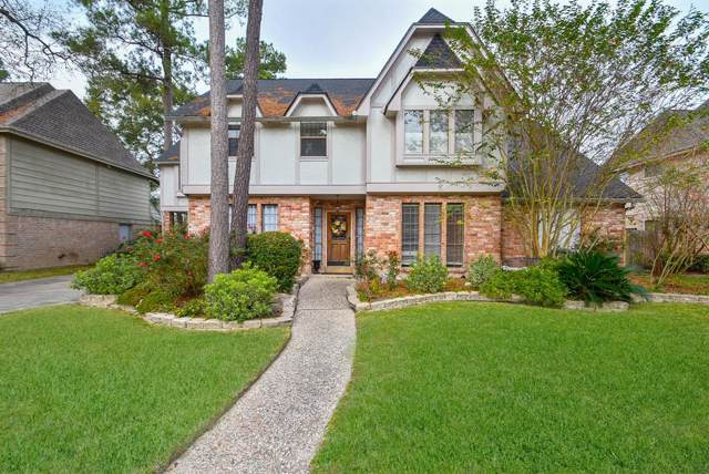 17202 Windypine Drive, Spring, TX 77379 (MLS #82940199) :: CORE Realty