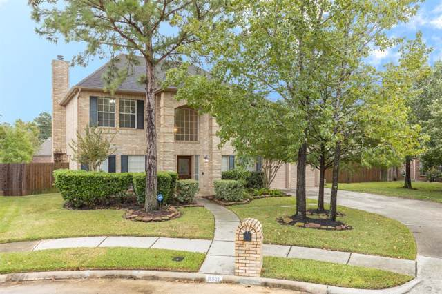 15502 Downford Drive, Tomball, TX 77377 (MLS #82953617) :: The SOLD by George Team