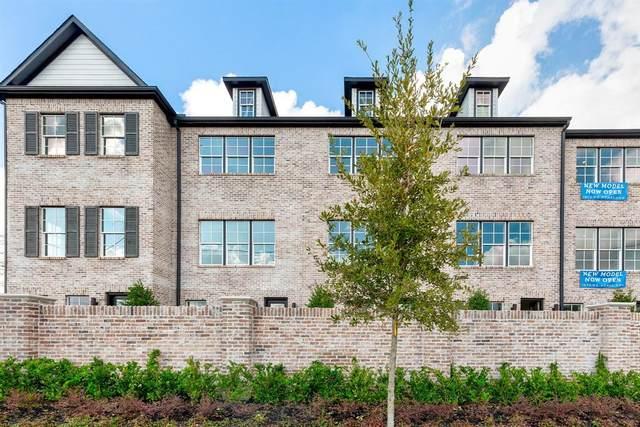 4136 Willowbend Boulevard, Houston, TX 77025 (MLS #83046184) :: Lerner Realty Solutions