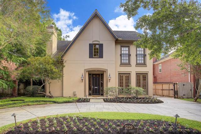 5129 Aspen Street, Bellaire, TX 77401 (MLS #83139980) :: Connect Realty