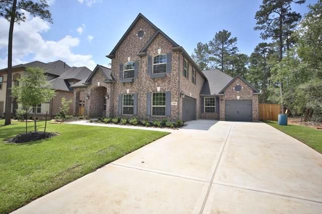 2008 Green Terrace Lane, Pinehurst, TX 77362 (MLS #83243595) :: Texas Home Shop Realty