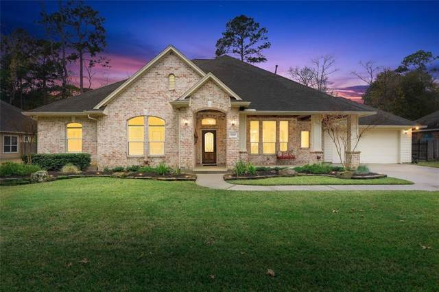 34207 Conroe Huffsmith Road, Magnolia, TX 77354 (MLS #83245940) :: The Heyl Group at Keller Williams