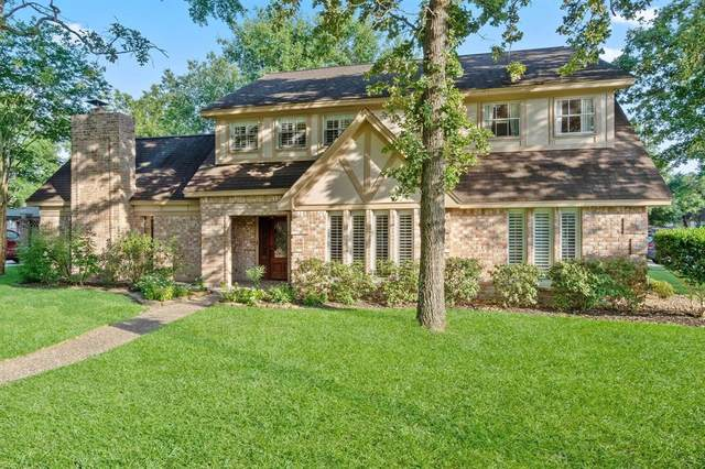 202 Pine Manor Drive, Conroe, TX 77385 (MLS #83254410) :: The SOLD by George Team
