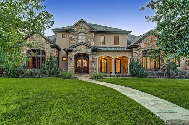 233 Bryn Mawr Circle, Hunters Creek Village, TX 77024 (MLS #83372162) :: Rachel Lee Realtor