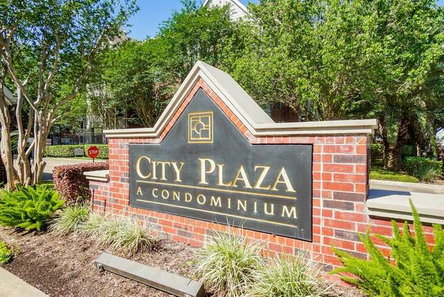 1330 Old Spanish Trail #4205, Houston, TX 77054 (MLS #83412832) :: Texas Home Shop Realty