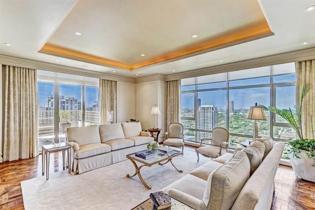 1100 Uptown Park Boulevard #294, Houston, TX 77056 (MLS #83444169) :: Green Residential