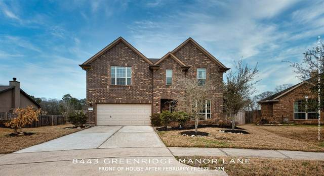 8443 Greenridge Manor Lane, Spring, TX 77389 (MLS #8355368) :: Homemax Properties