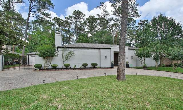 242 Gessner Road, Houston, TX 77024 (MLS #83626269) :: The Property Guys