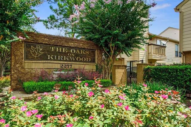 2277 S Kirkwood Road #1106, Houston, TX 77077 (MLS #83808928) :: The Freund Group