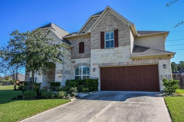 17818 Kathywood Drive, Tomball, TX 77377 (MLS #8386052) :: Texas Home Shop Realty