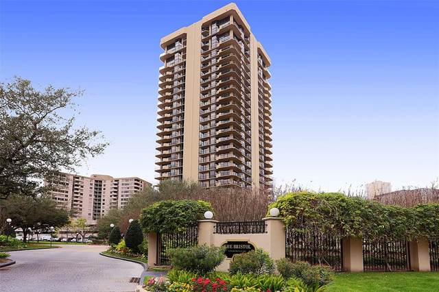 3350 Mccue Road #1204, Houston, TX 77056 (MLS #83869351) :: All Cities USA Realty