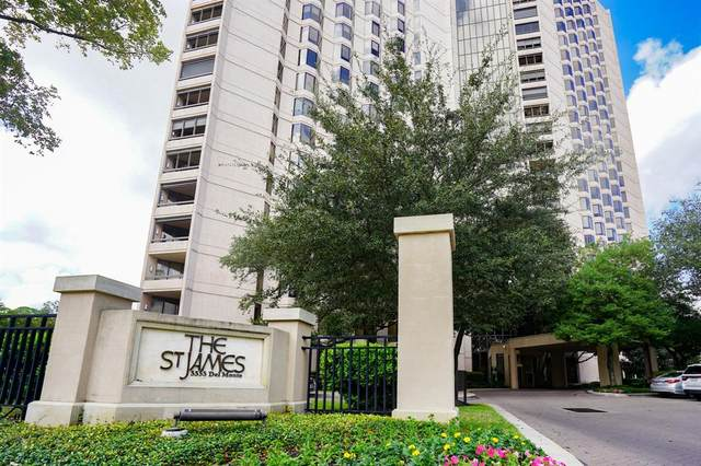 5555 Del Monte Drive #1202, Houston, TX 77056 (MLS #8387135) :: All Cities USA Realty