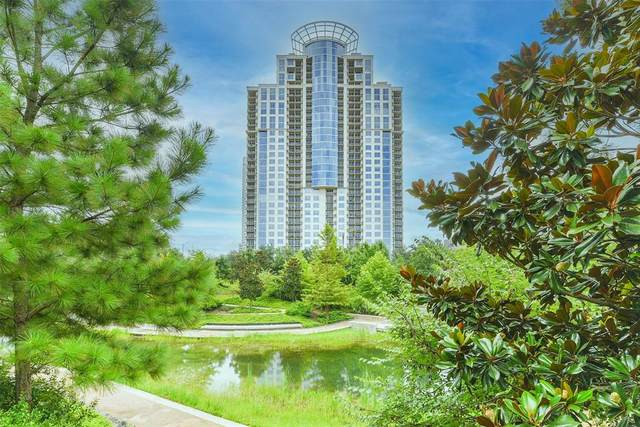 3333 Allen Parkway #505, Houston, TX 77019 (MLS #83873951) :: The SOLD by George Team
