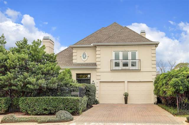 2210 Potomac Drive #1, Houston, TX 77057 (MLS #83923253) :: Lisa Marie Group | RE/MAX Grand