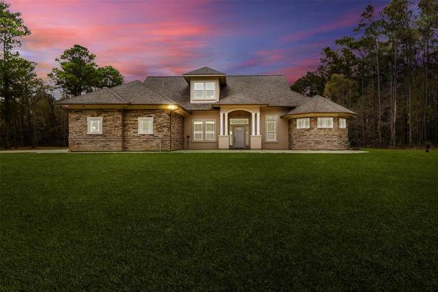 1309 Wolf Road, Huffman, TX 77336 (MLS #84023736) :: My BCS Home Real Estate Group