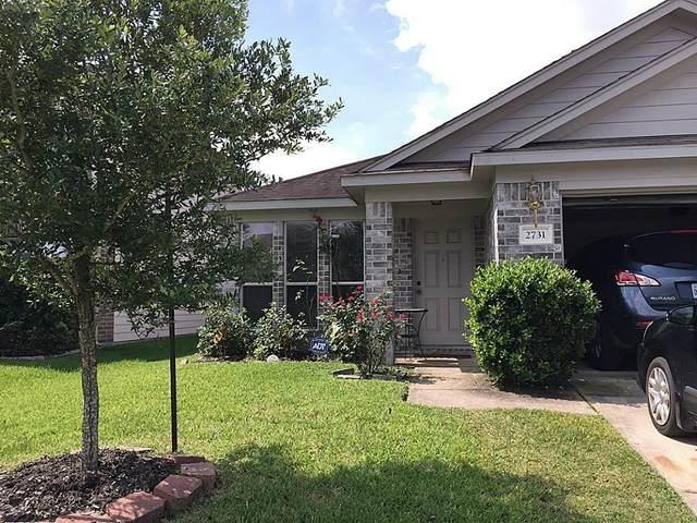 2731 Lofty Elm Street, Houston, TX 77038 (MLS #84038731) :: Ellison Real Estate Team