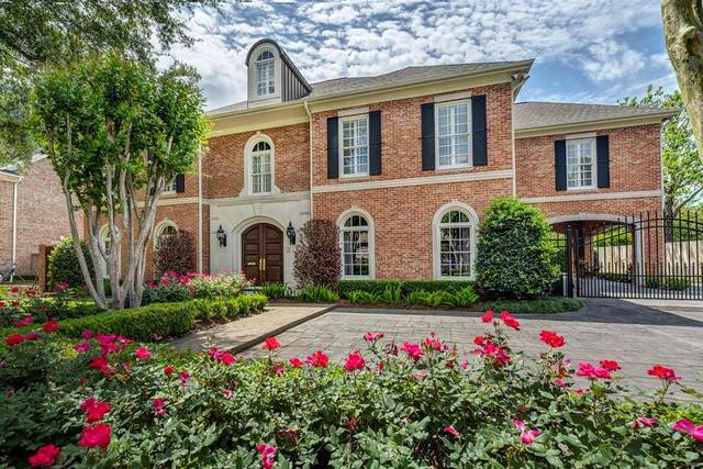 5027 Longmont Drive, Houston, TX 77056 (MLS #84072409) :: Keller Williams Realty