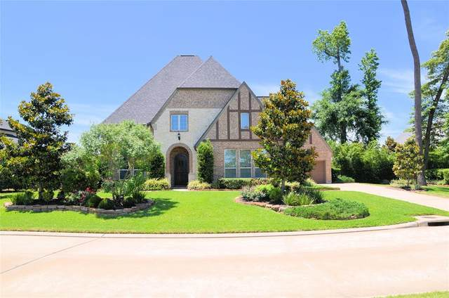 82 Gildwood Place, Tomball, TX 77375 (MLS #84148219) :: The Parodi Team at Realty Associates
