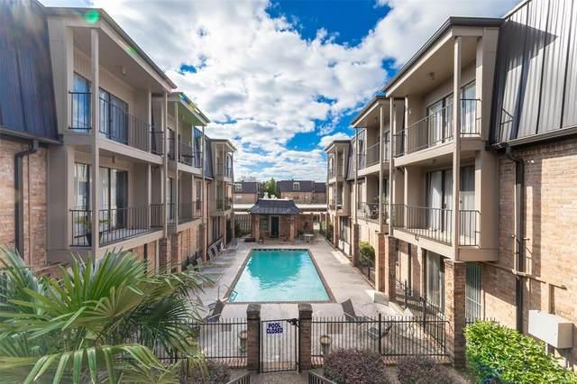 2425 Underwood Street #260, Houston, TX 77030 (MLS #8415541) :: Giorgi Real Estate Group