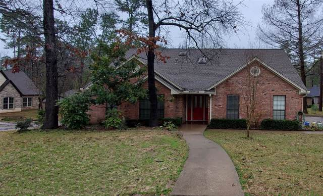 1944 Foxbriar Drive, Huntsville, TX 77340 (MLS #84168283) :: The SOLD by George Team